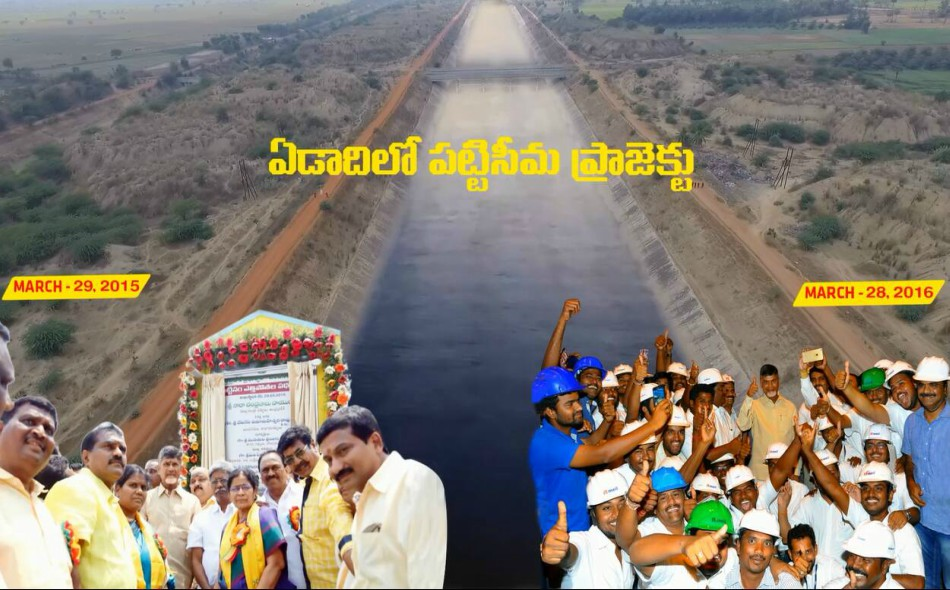 pattiseema project 29032016