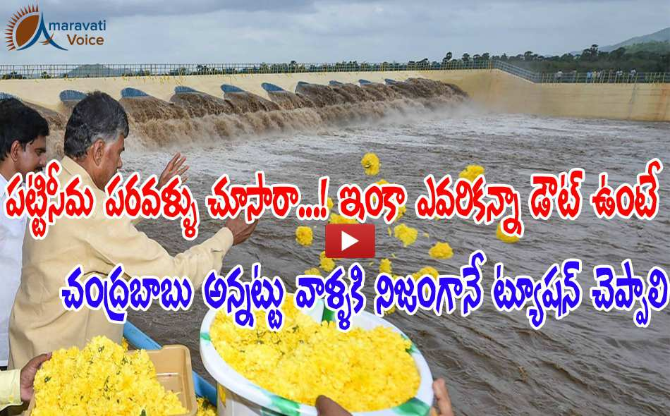 pattiseema starts 0672016