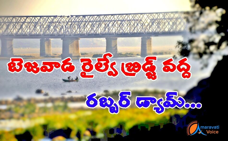 railway bridge vijayawada 28042016