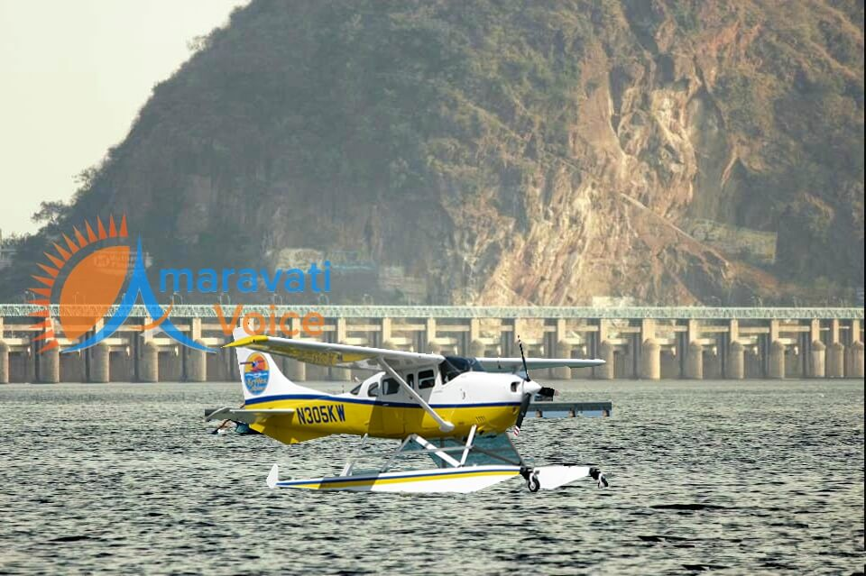 sea plane praksam barrage