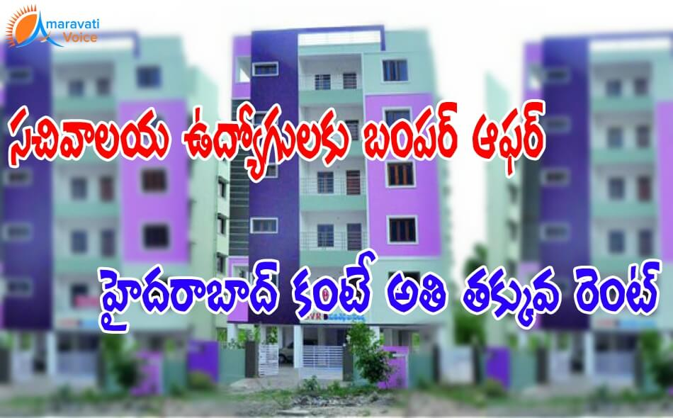secretariat employees rent 27052016