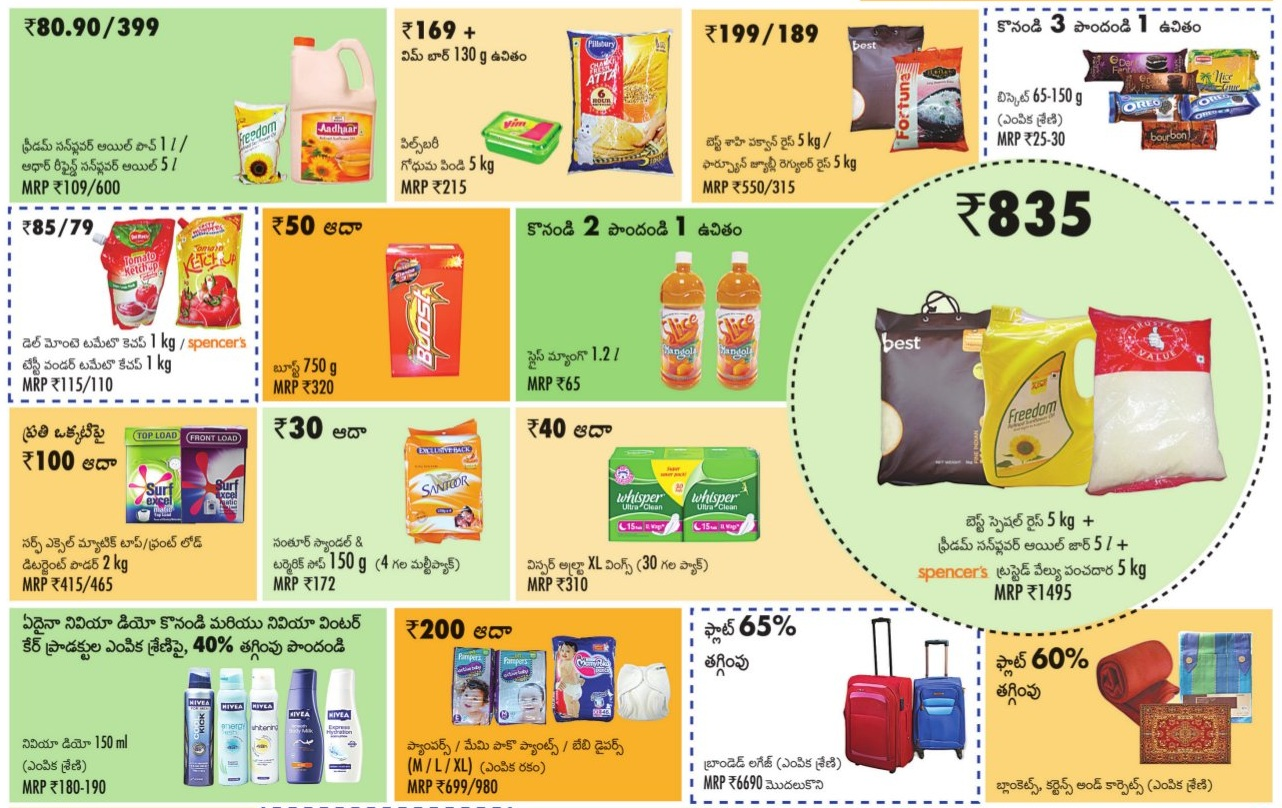 spencers vijayawada offers 22012016 1