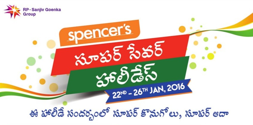 spencers vijayawada offers 22012016