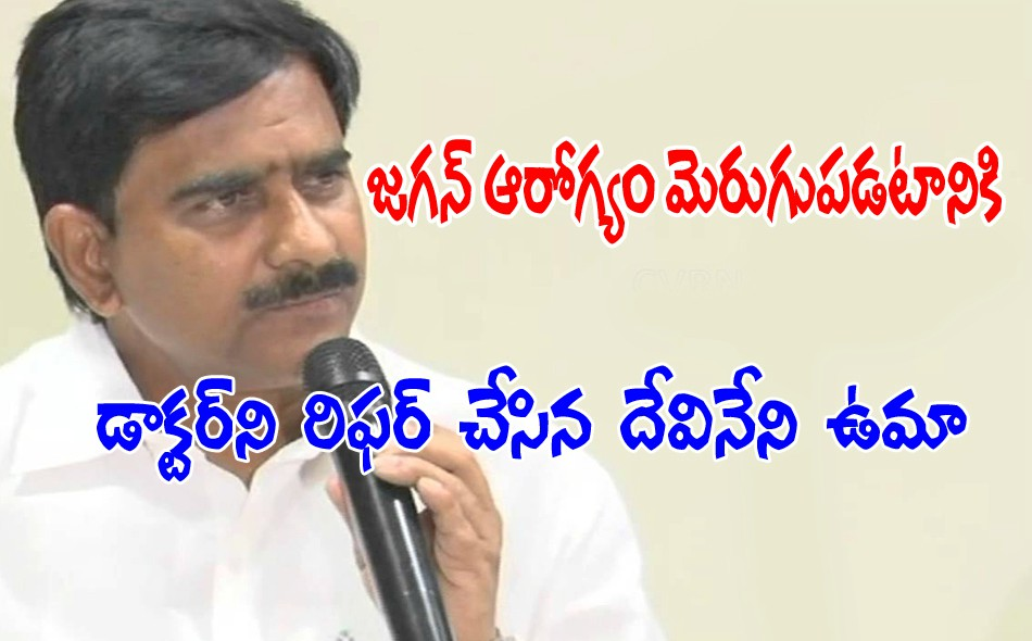 uma comments on jagan 03062016