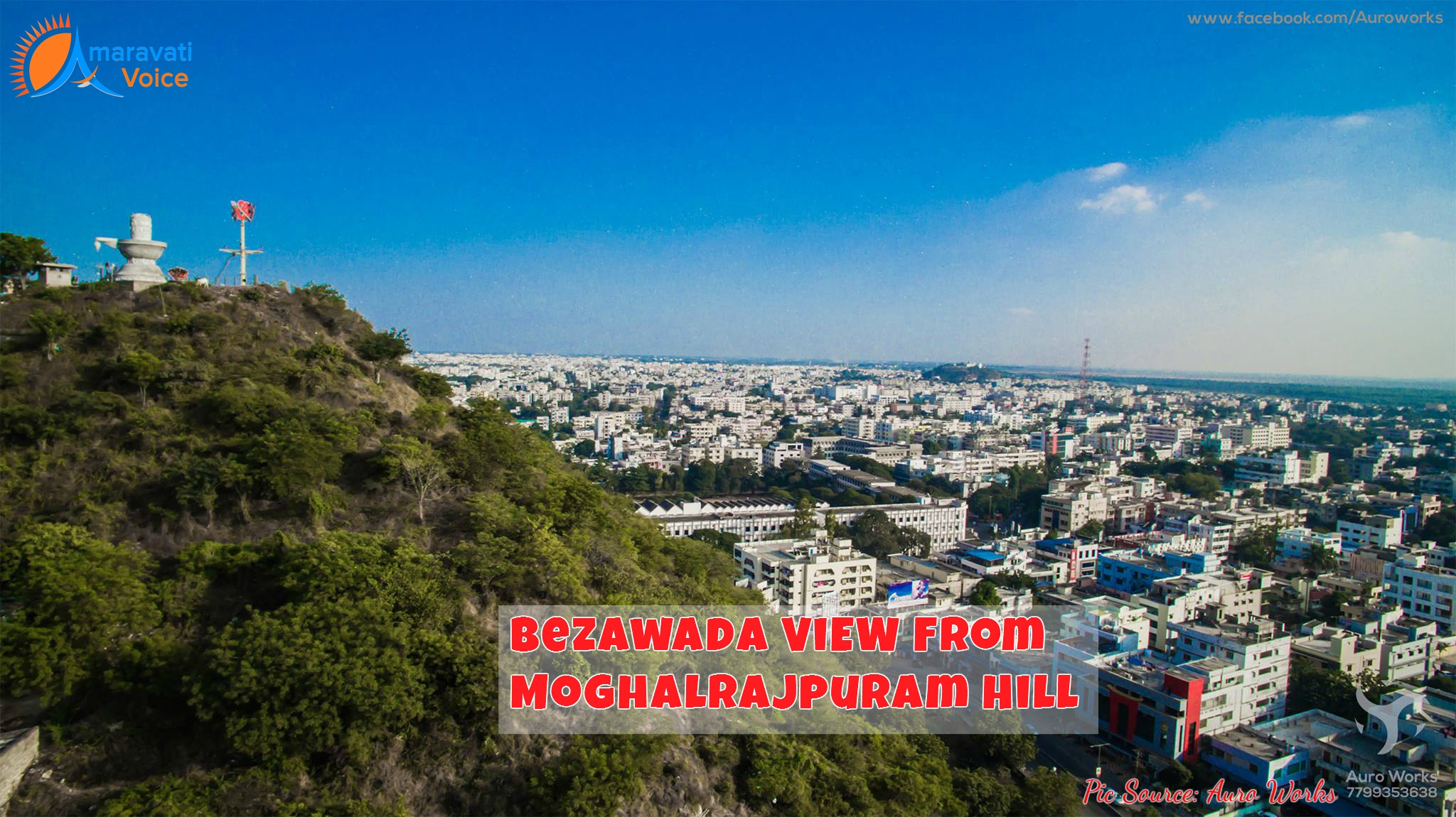 view from hill vijayawada