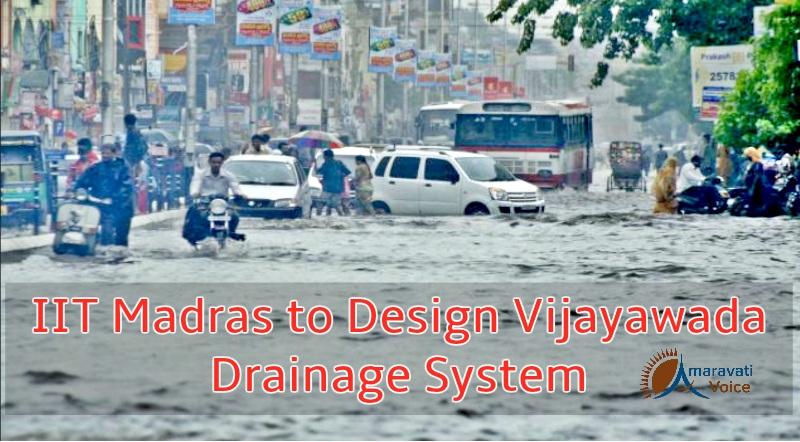 IIT Madras Detail: IIT Madras To Design Vijayawada Drainage System