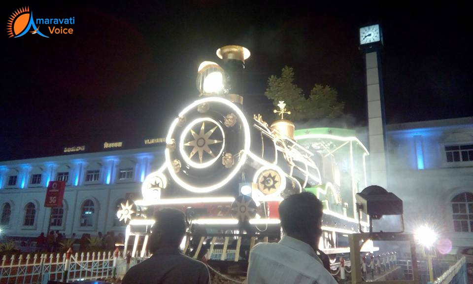 vijayawada demo train