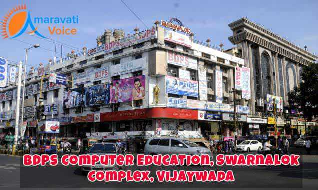 BDPS Computer Education, Vijayawda