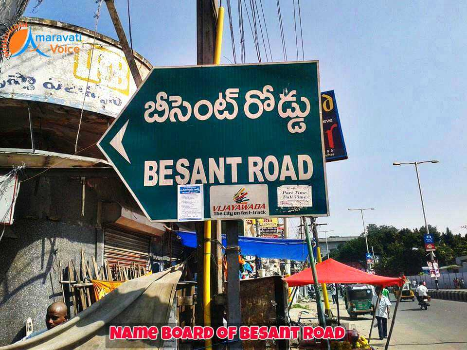 Name Board Besant Road,Vijayawada
