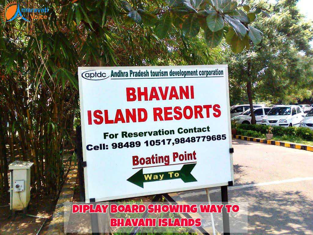 Bhavani Island Boating Point