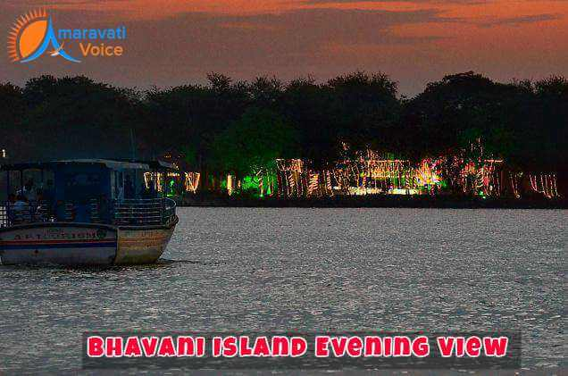 Evening View of Bhavani Island Vijayawada