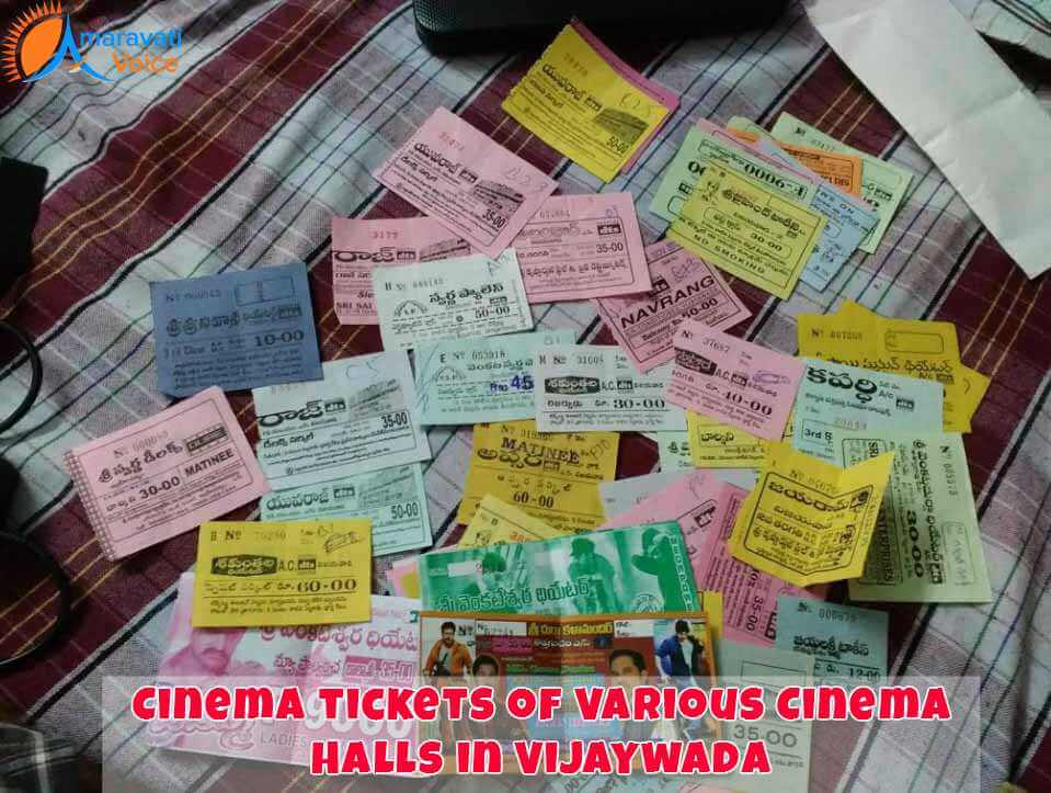 Cinema Tickets Vijayawada
