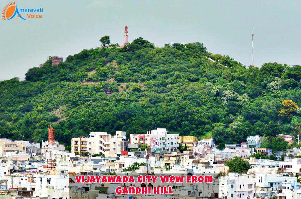 A View of Gandhi Hill from Vijayawada City