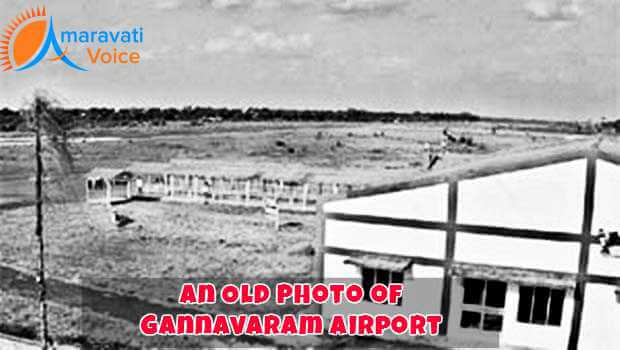 An Old Photo of Gannavaram Airport