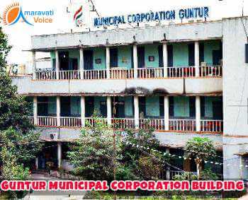 Guntur Municipal Corporation Building