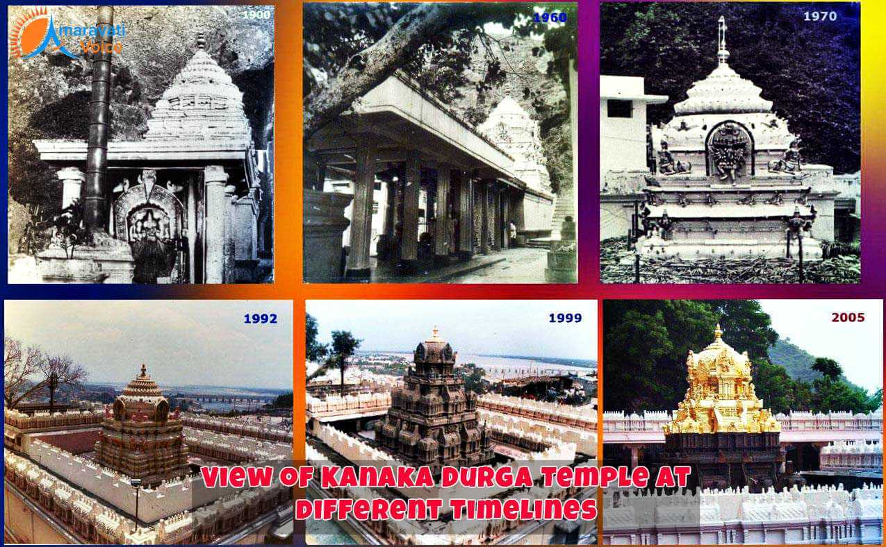 Kanaka Durga Temple over the years
