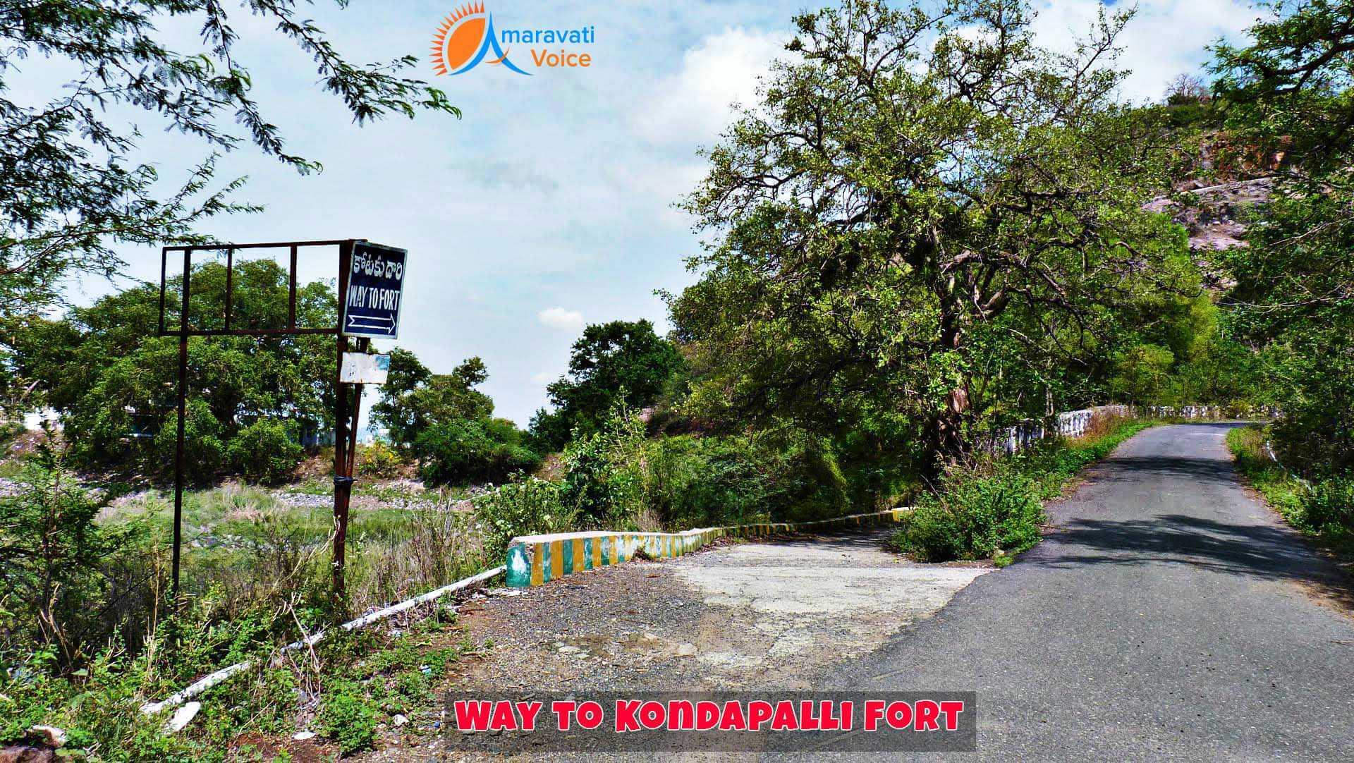 kondapalli-fort-2.jpg