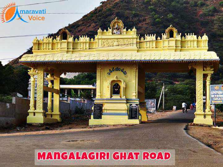 Ghat Road of Mangalagiri Temple, Guntur