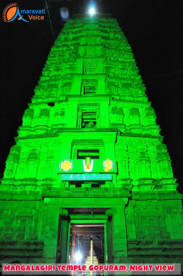 Mangalagiri Lakshmi Narasimha Swamy Gopuram in Night