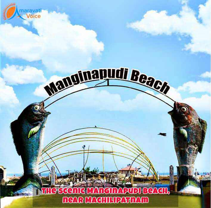 History Timings Attractions Beach: Manginapudi Beach - Ideal Destination For Tourists