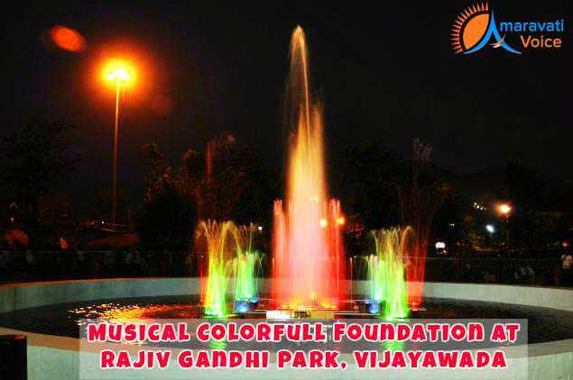 Musical Fountain in Rajiv Gandhi Park, Vijayawada