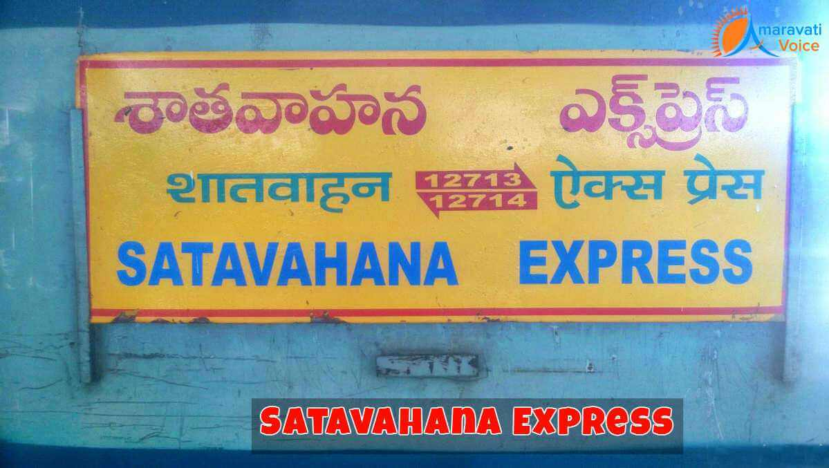 Satavahana Express Vijayawada to Hyderabad
