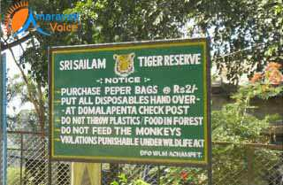 Display Board of Srisailam Tiger Reserver Forest