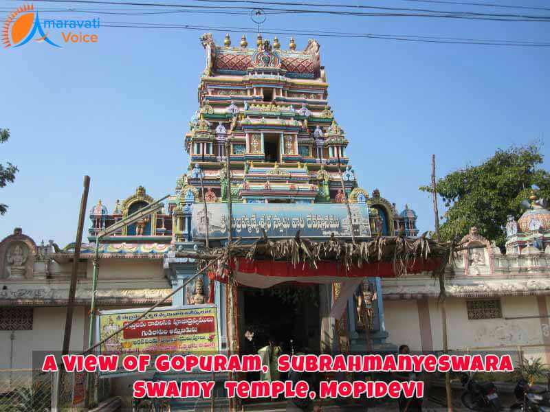Subrahmanya Swamy Temple Entrance Mopidevi