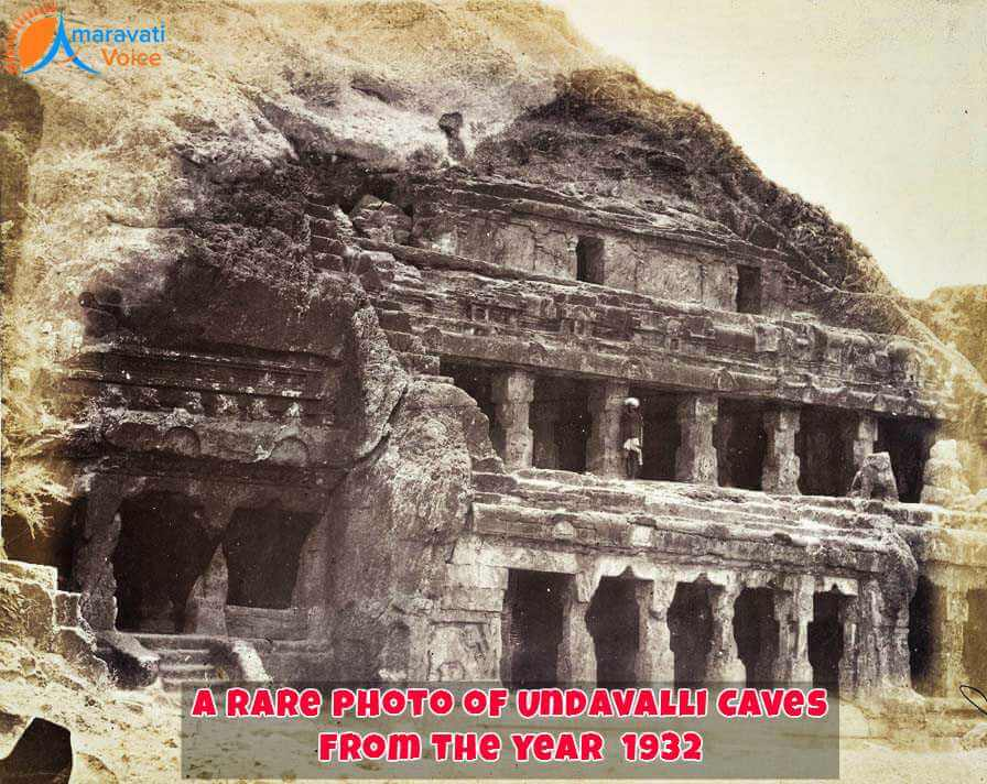 Undavalli Caves in 1932