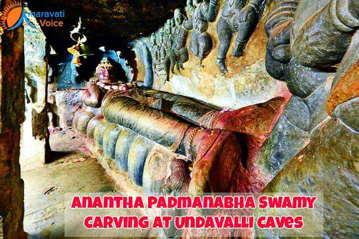 Undavalli Caves Lord Vishnu Idol