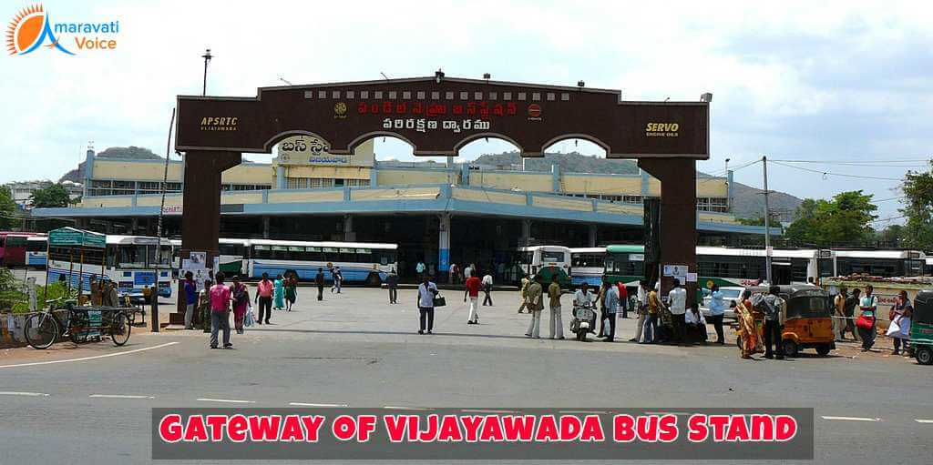Gateway of Vijayawada Bus Stand