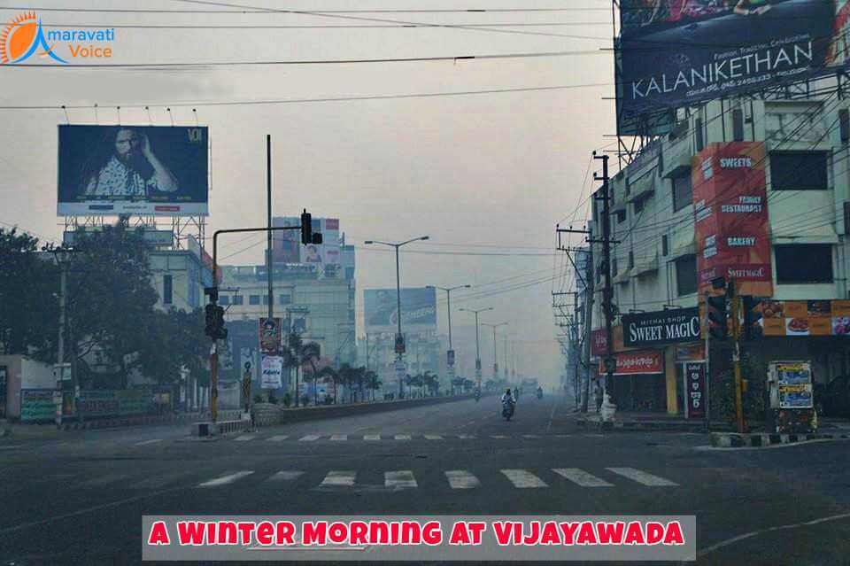 Winter Morning Vijayawda
