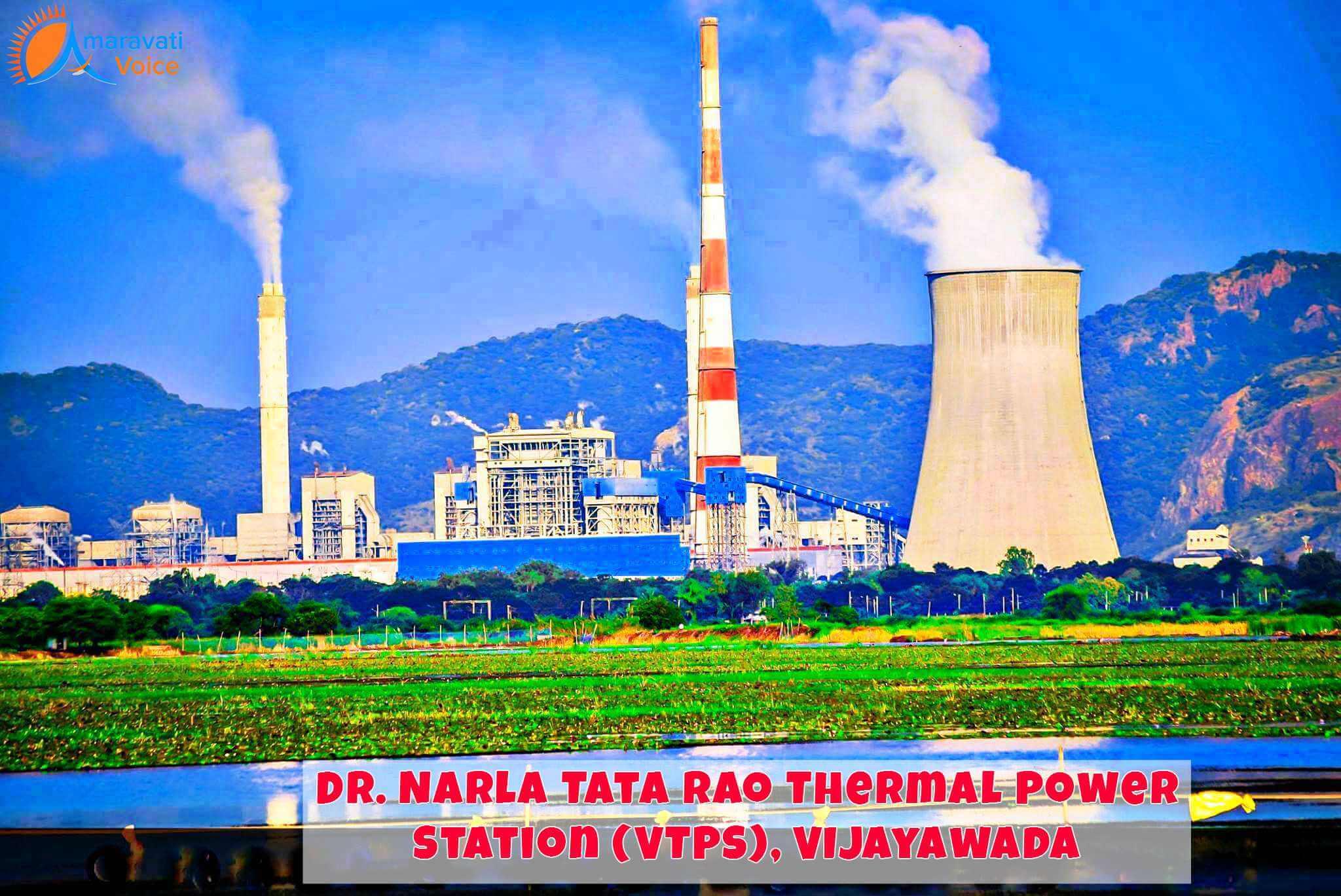 Dr Narla Tata Rao Thermal Power Station VTPS